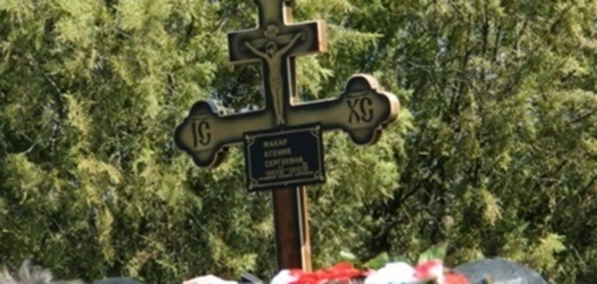 Мать Оксаны Макар не ухаживает за могилой дочери