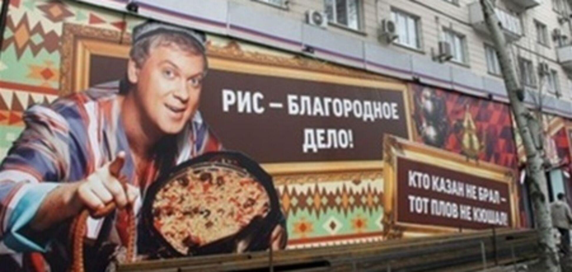Светлаков открывает в Киеве ресторан 'Ишак'