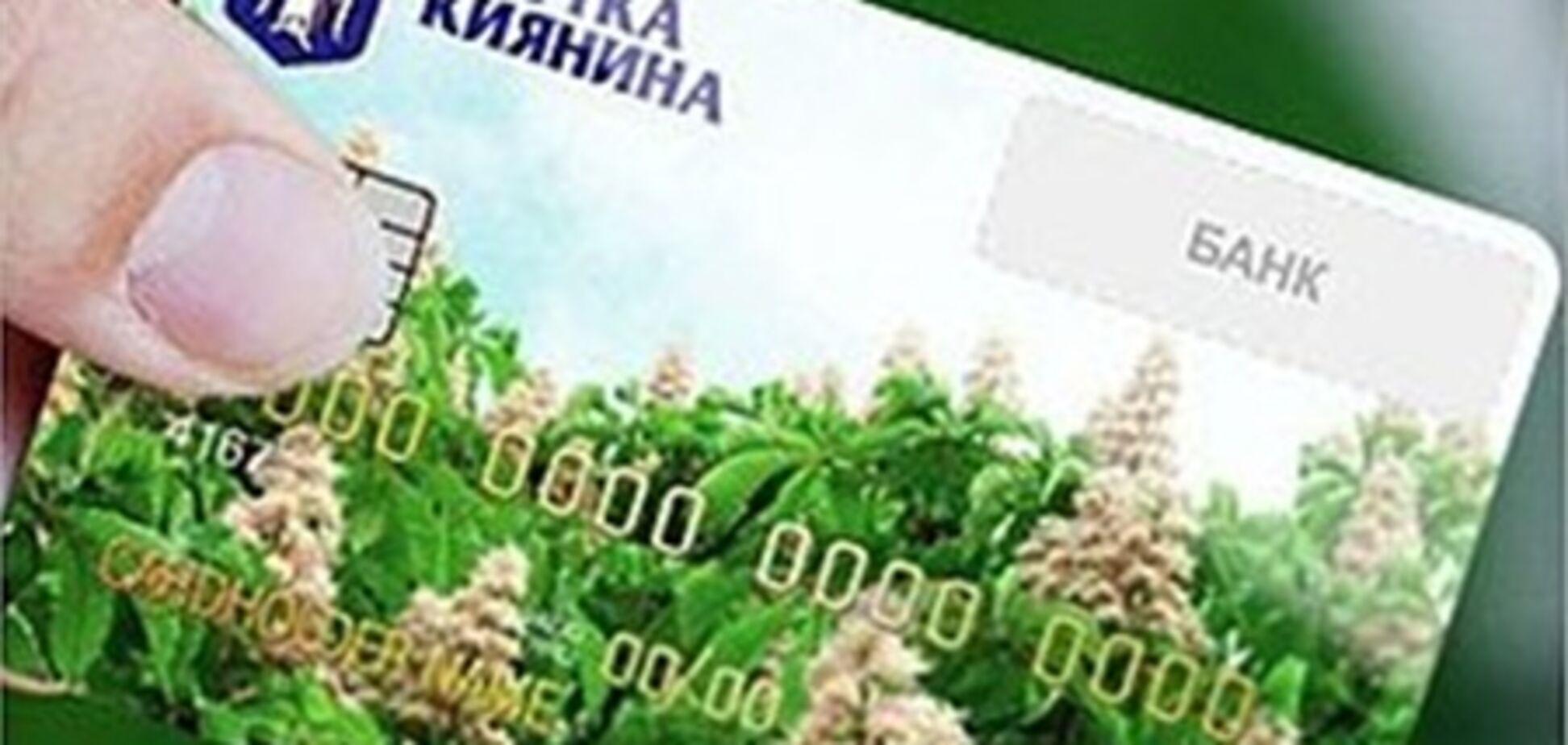 Социальную карточку Попова можно будет получить без очереди