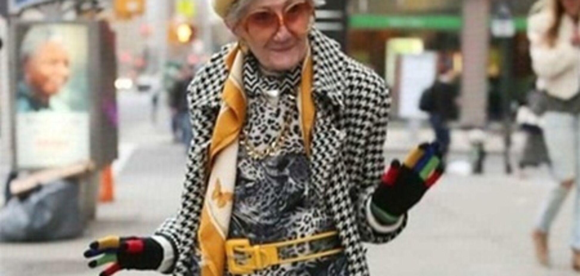 Как выглядит нью-йоркская старость