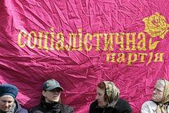 Сторонники СПУ требуют у Рады выборов мэра Киева