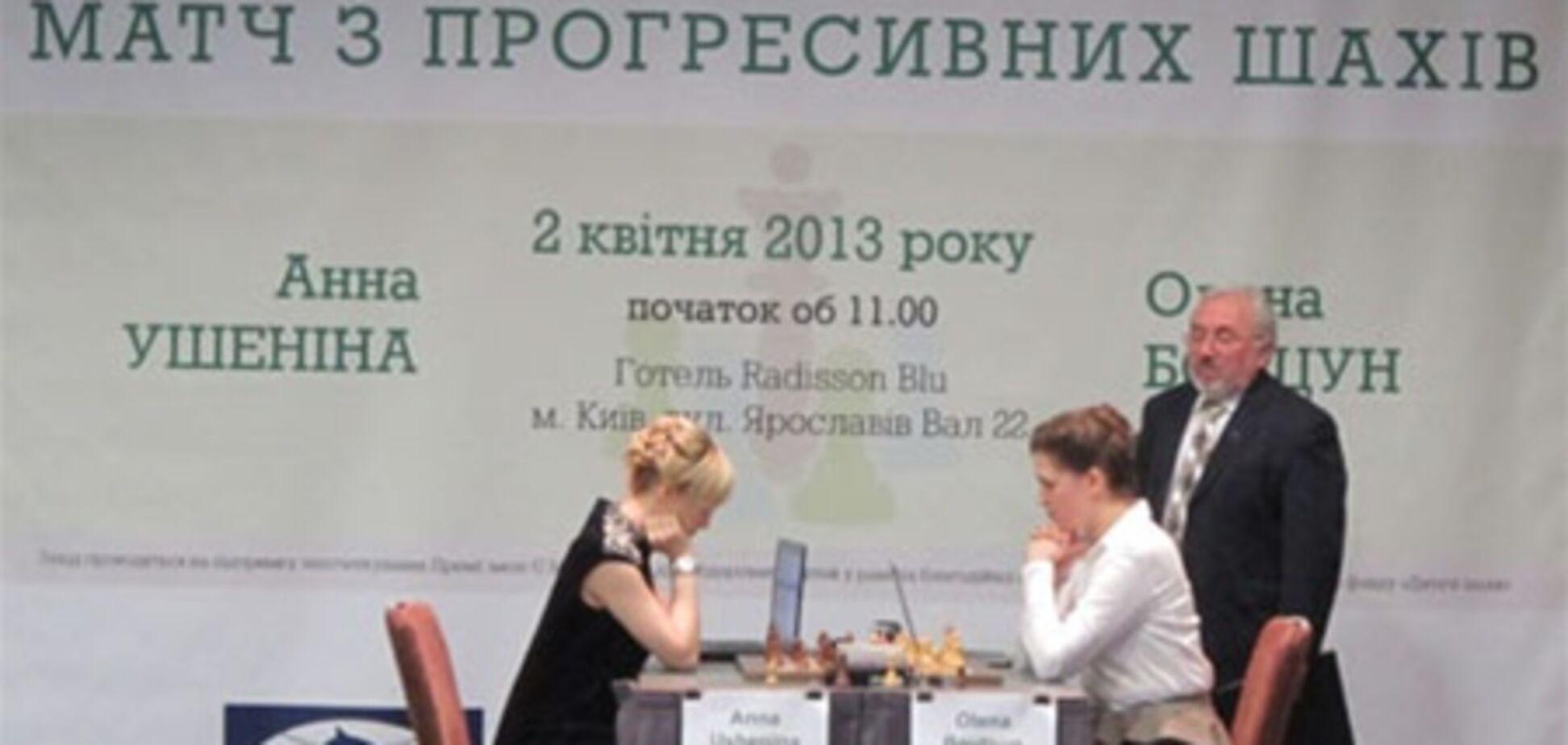 В Киеве состоялся уникальный шахматный матч