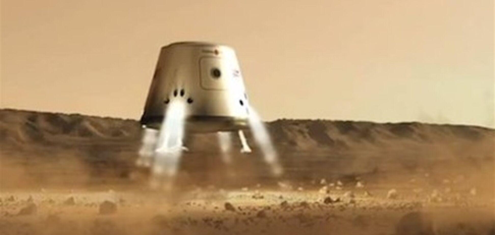 Начат отбор участников для экспедиции на Марс в один конец