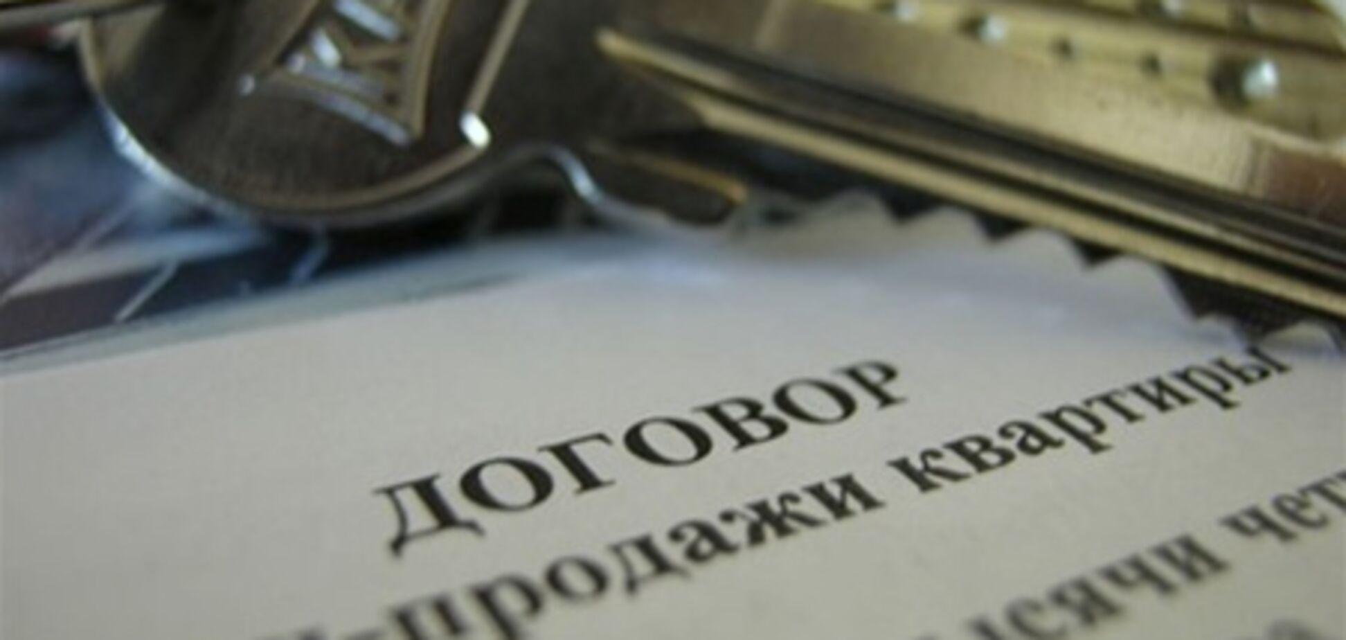 Эксперты советуют поторопиться с куплей-продажей недвижимости до августа