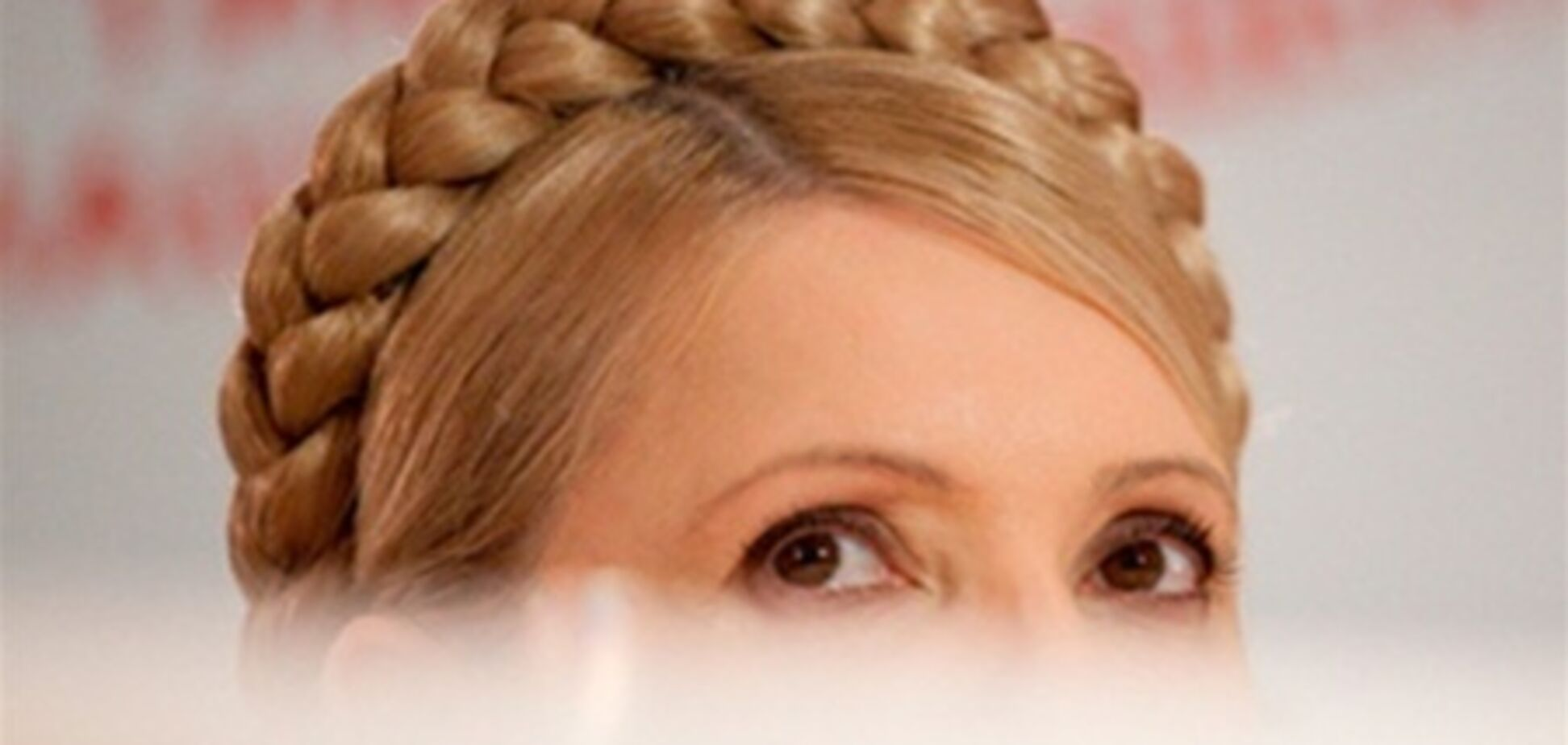 Евросуд признал арест Тимошенко незаконным