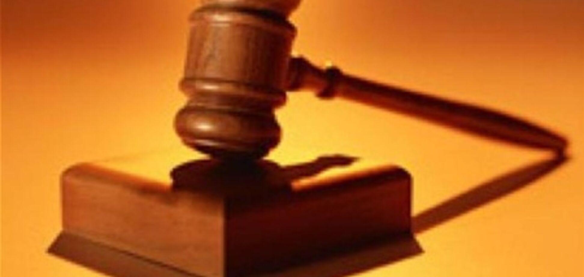 Против Коршуновой возбуждено уголовное дело