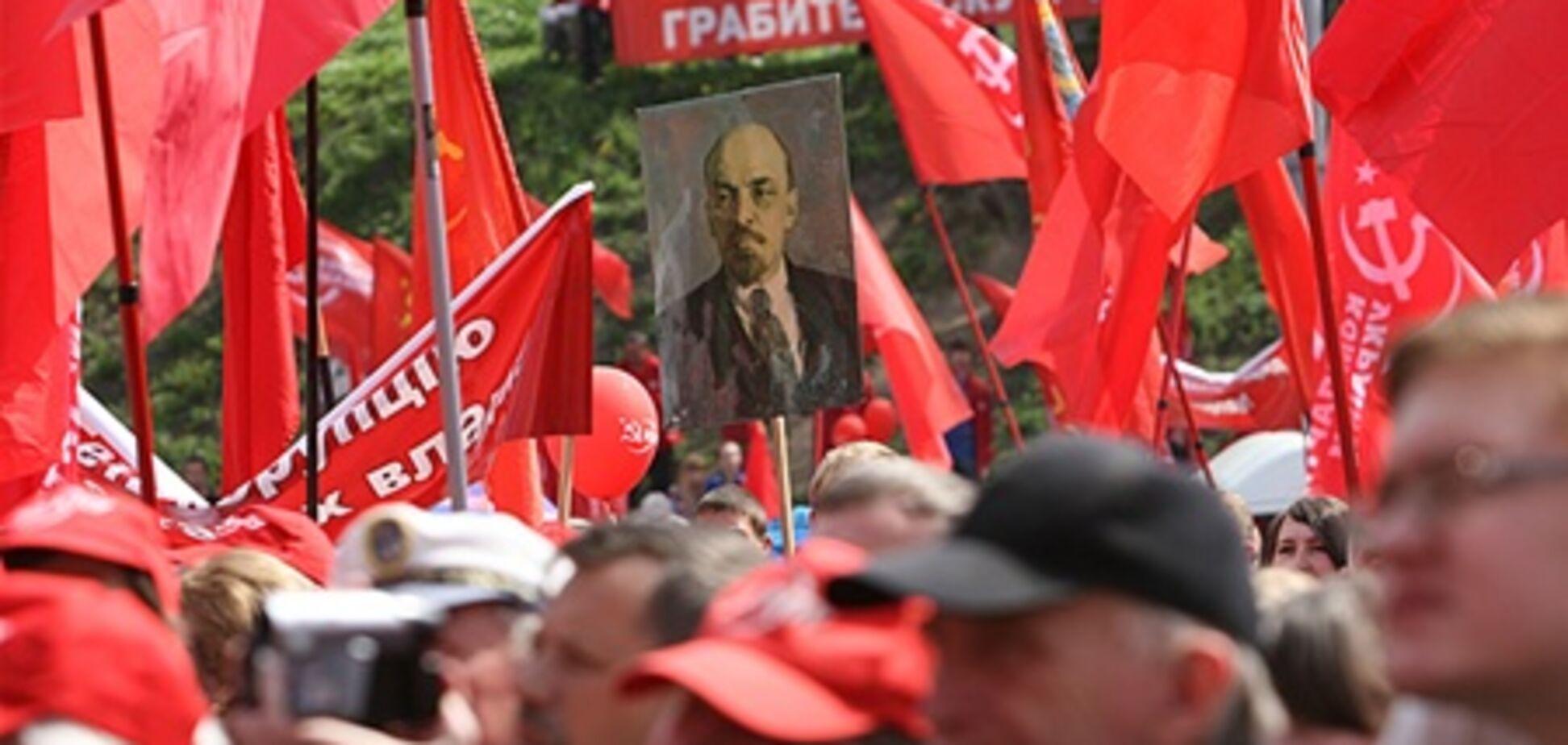 Першотравнева демонстрація у Києві