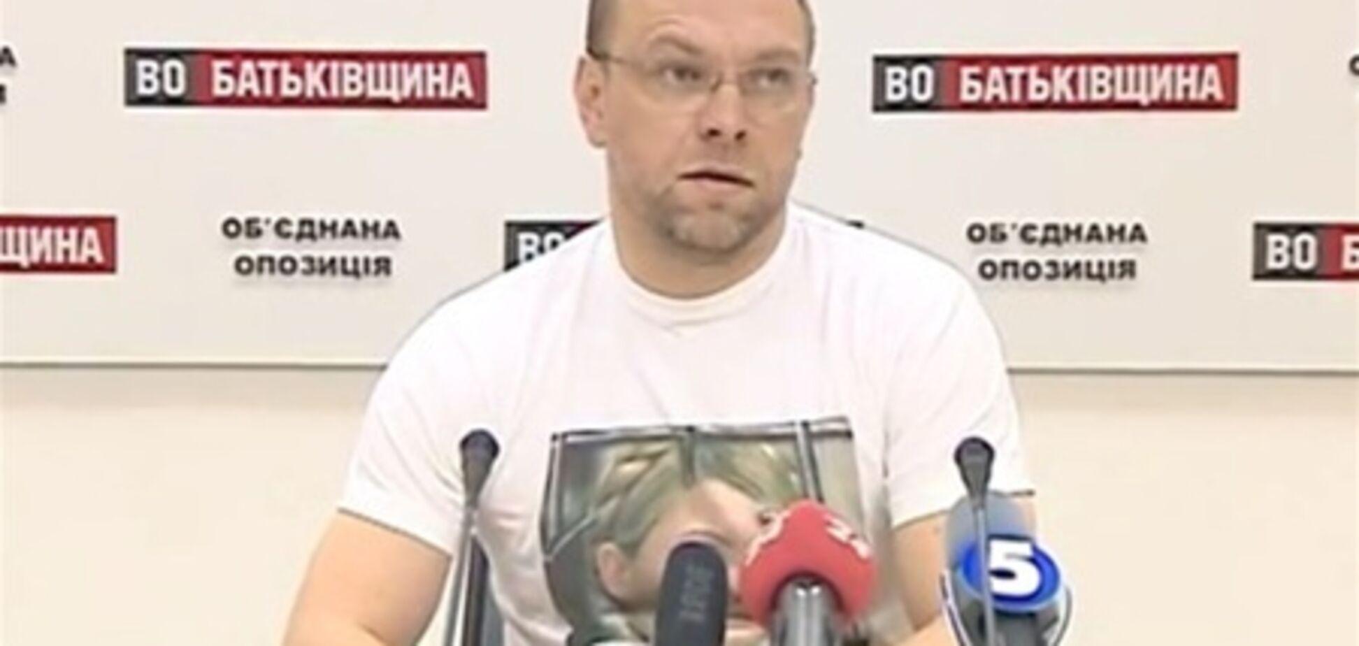 Власенко: дело по Щербаню остановили Чехия и США