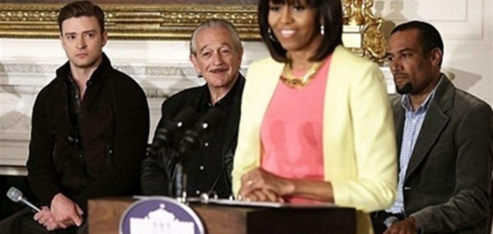 Тімберлейк пообідав з президентом США. Фото