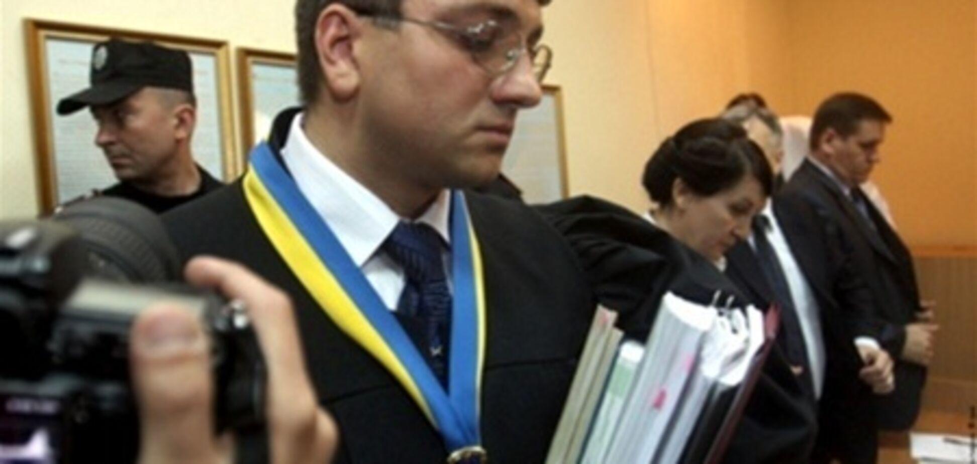Найбагатші судді України
