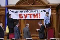 Опозиційні мухи і котлета по-київськи