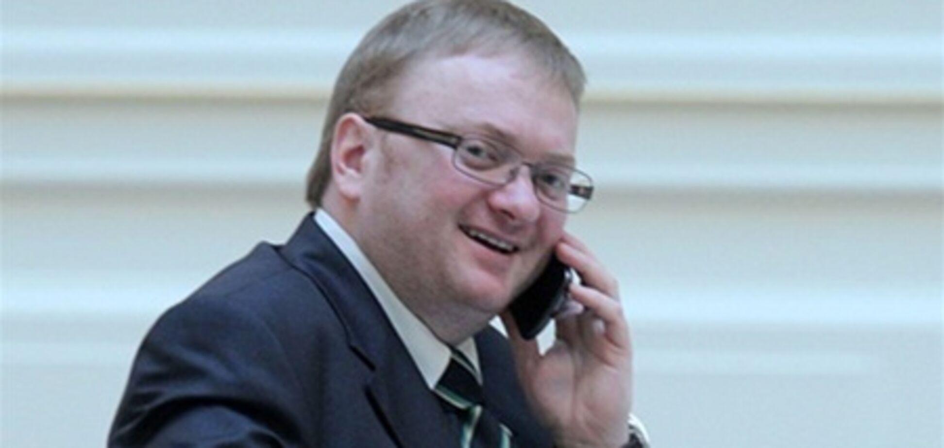Єдинорос пропонує проводити 'РоссіяВіденіе'
