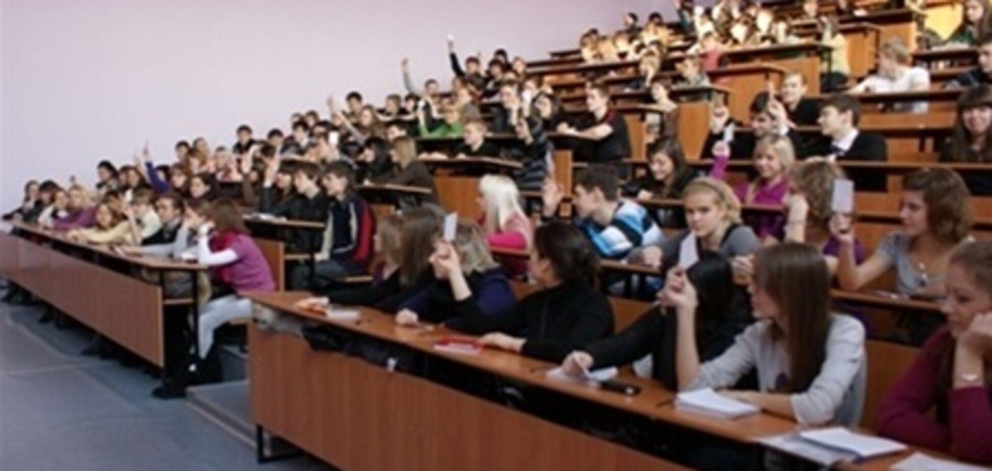 Цены на высшее образование в Украине впервые не повысились