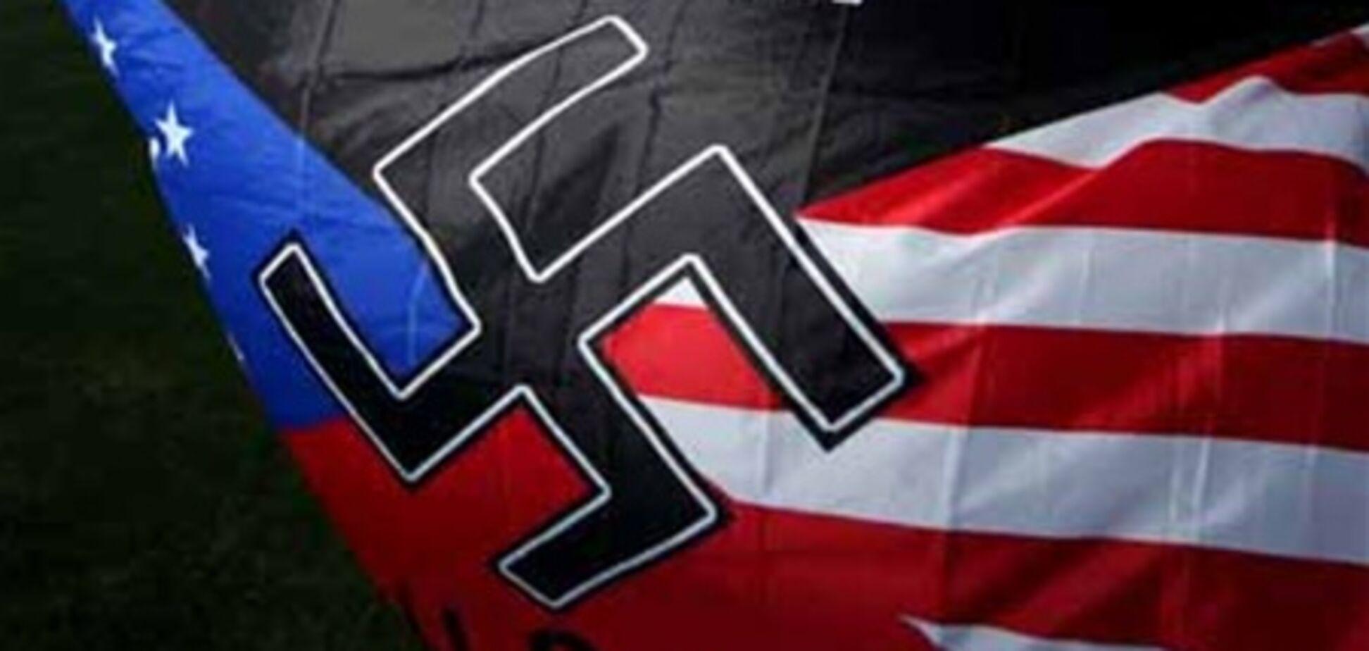 З'їзд американських нацистів в Атланті