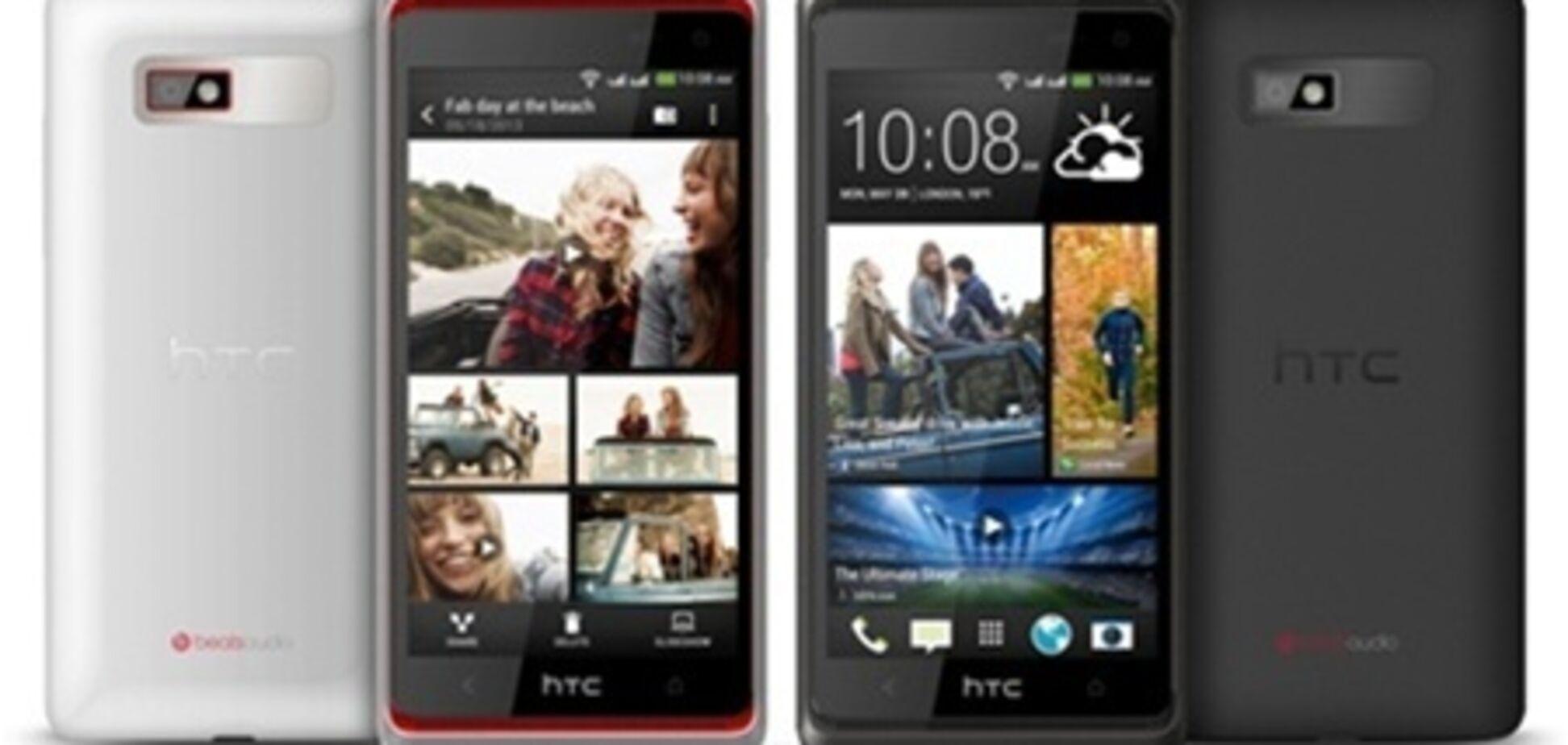 HTC анонсировала мощный двухсимный смартфон