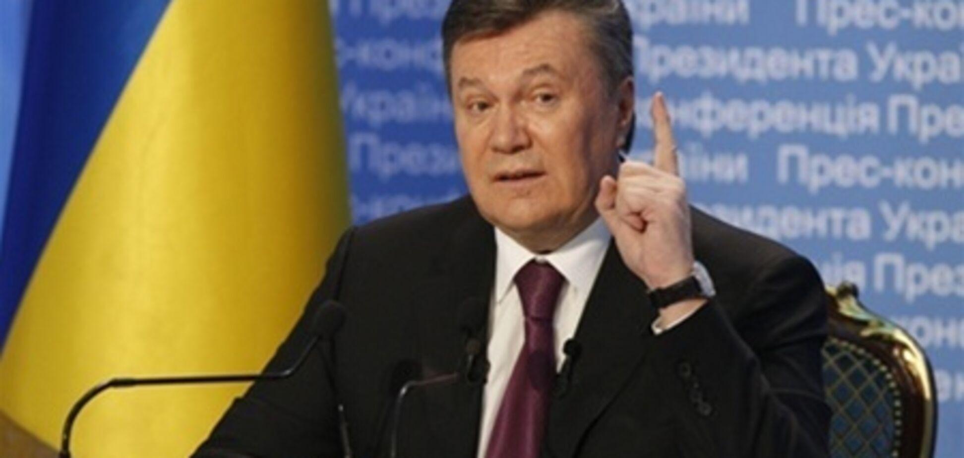 Янукович считает книгу неоценимой инвестицией