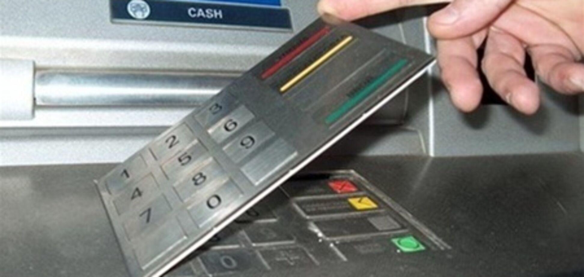 Мошенники изобрели новые виды 'ловушек' для банковских карт