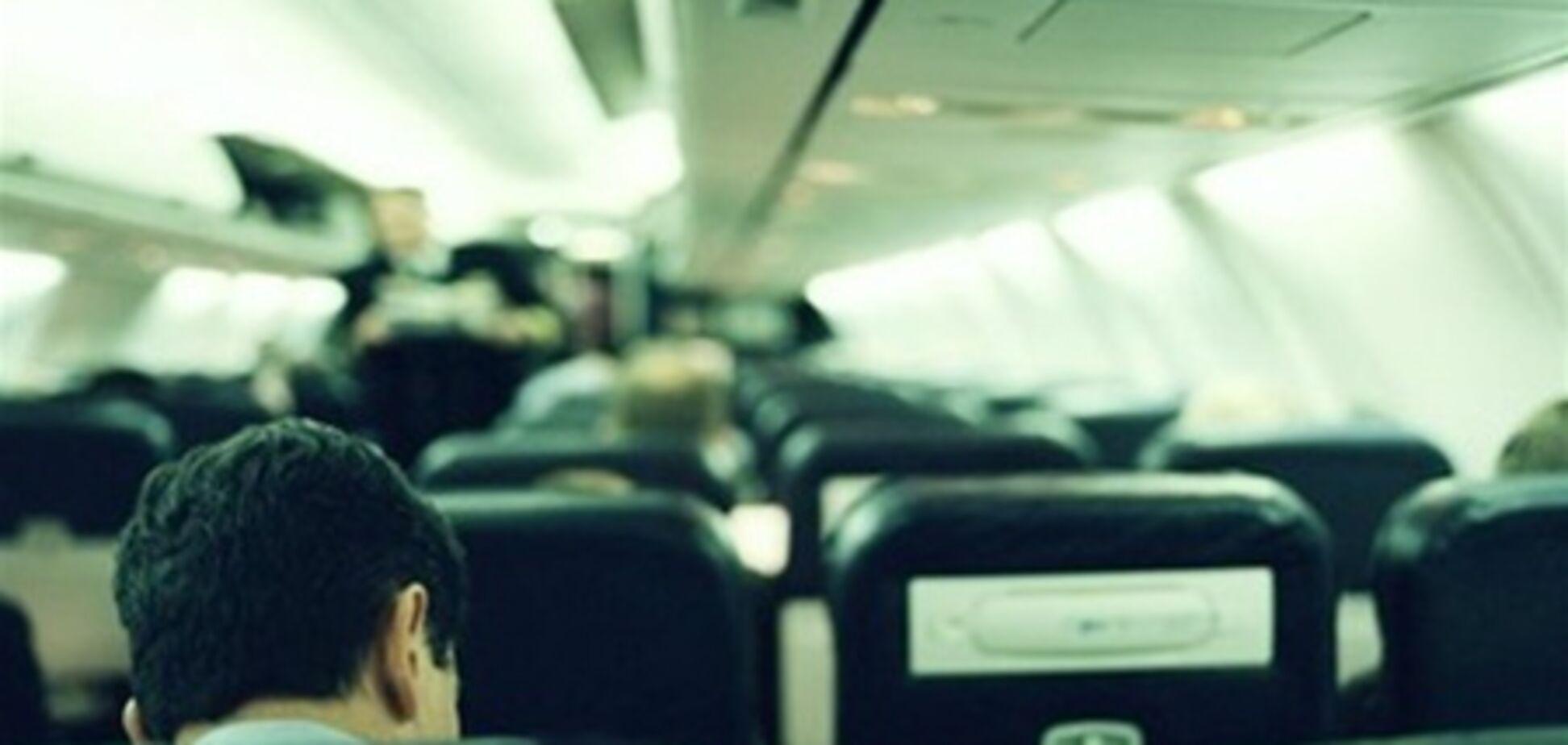 Як можна розважитися в літаку