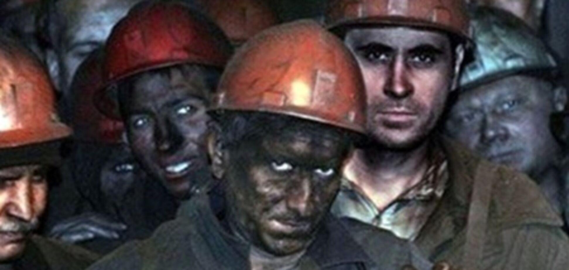 ПРУП: из-за долгов за свет шахтеры могут остаться без зарплаты