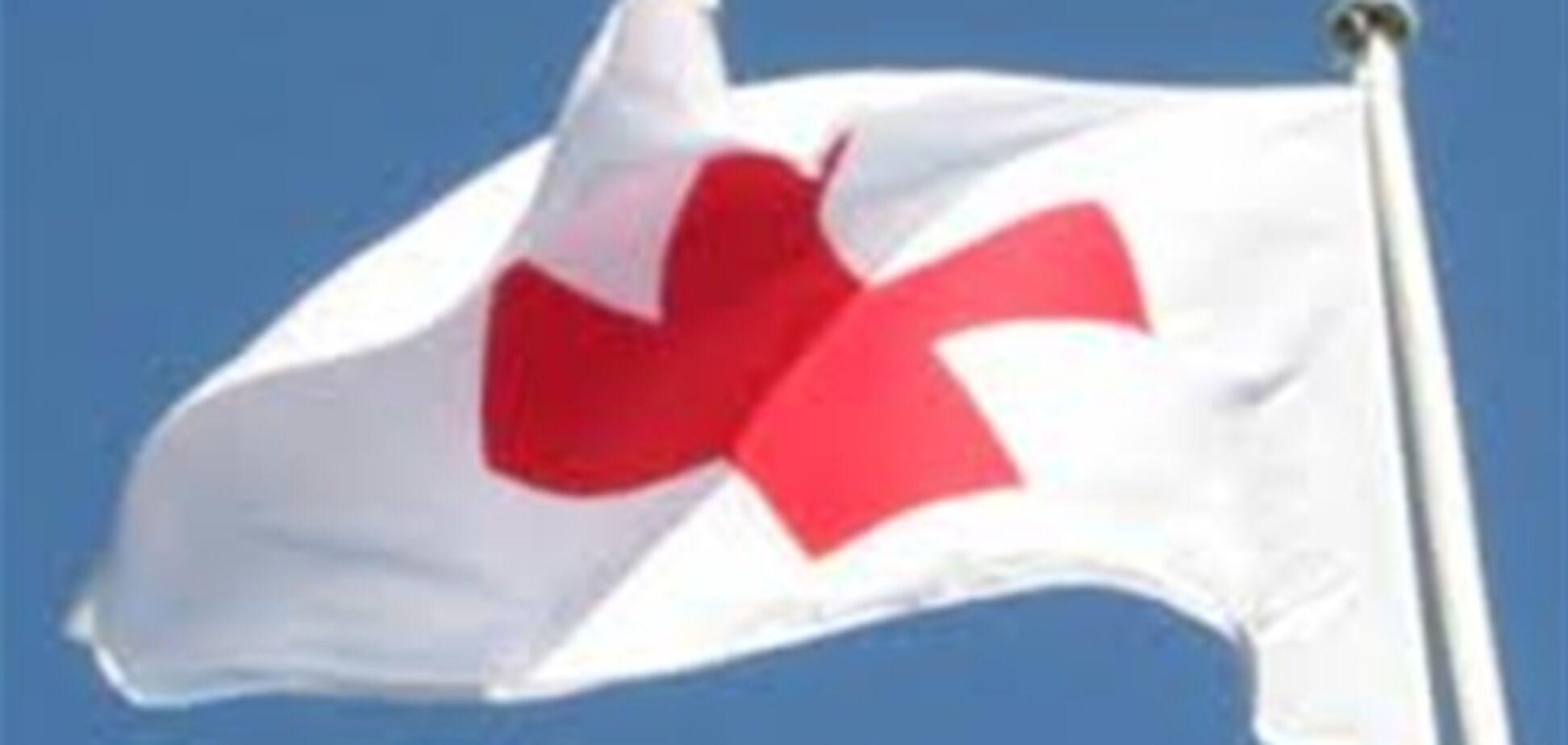 Бойовики напали на офіс Червоного Хреста в Афганістані