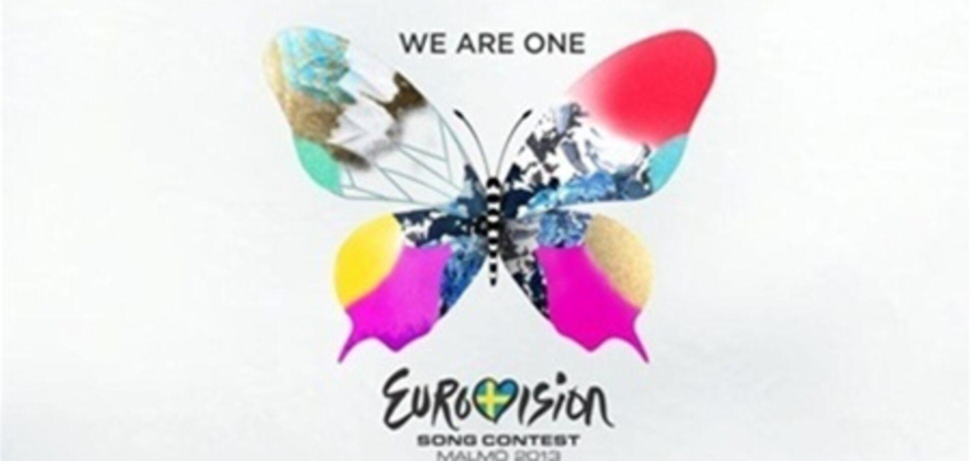 Организаторы 'Евровидения-2013' опубликовали результаты