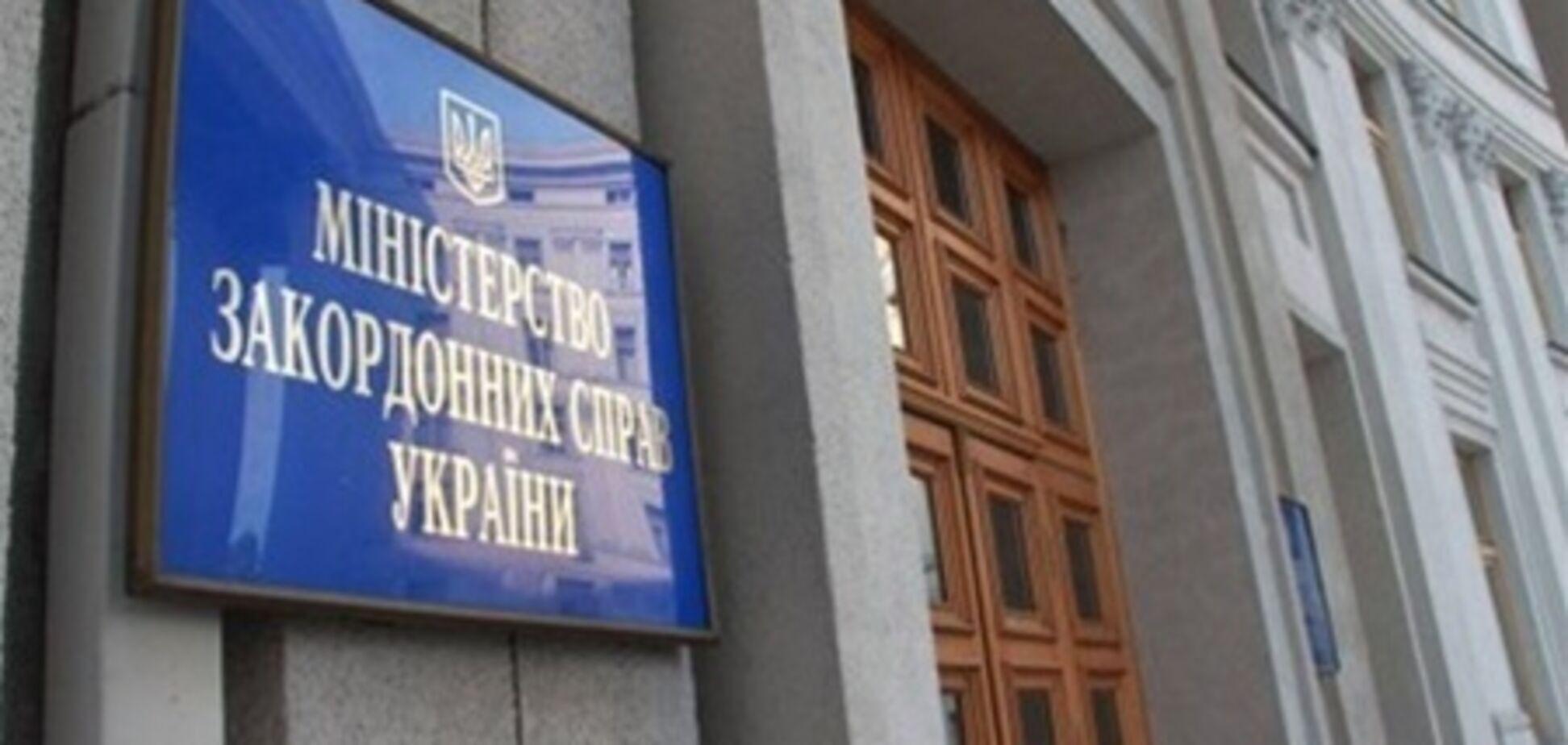 МИД советует украинцам отказаться от поездок в Гвинею