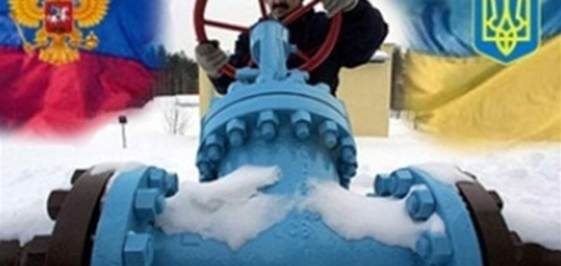 Украина предупредила Россию об уменьшении закупок газа