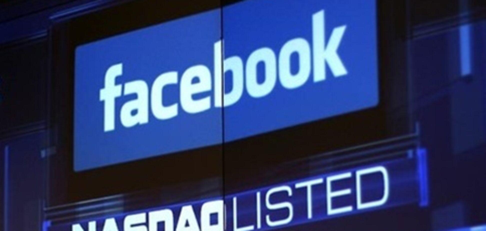 NASDAQ заплатит $10 млн за ошибки при размещении акций Facebook
