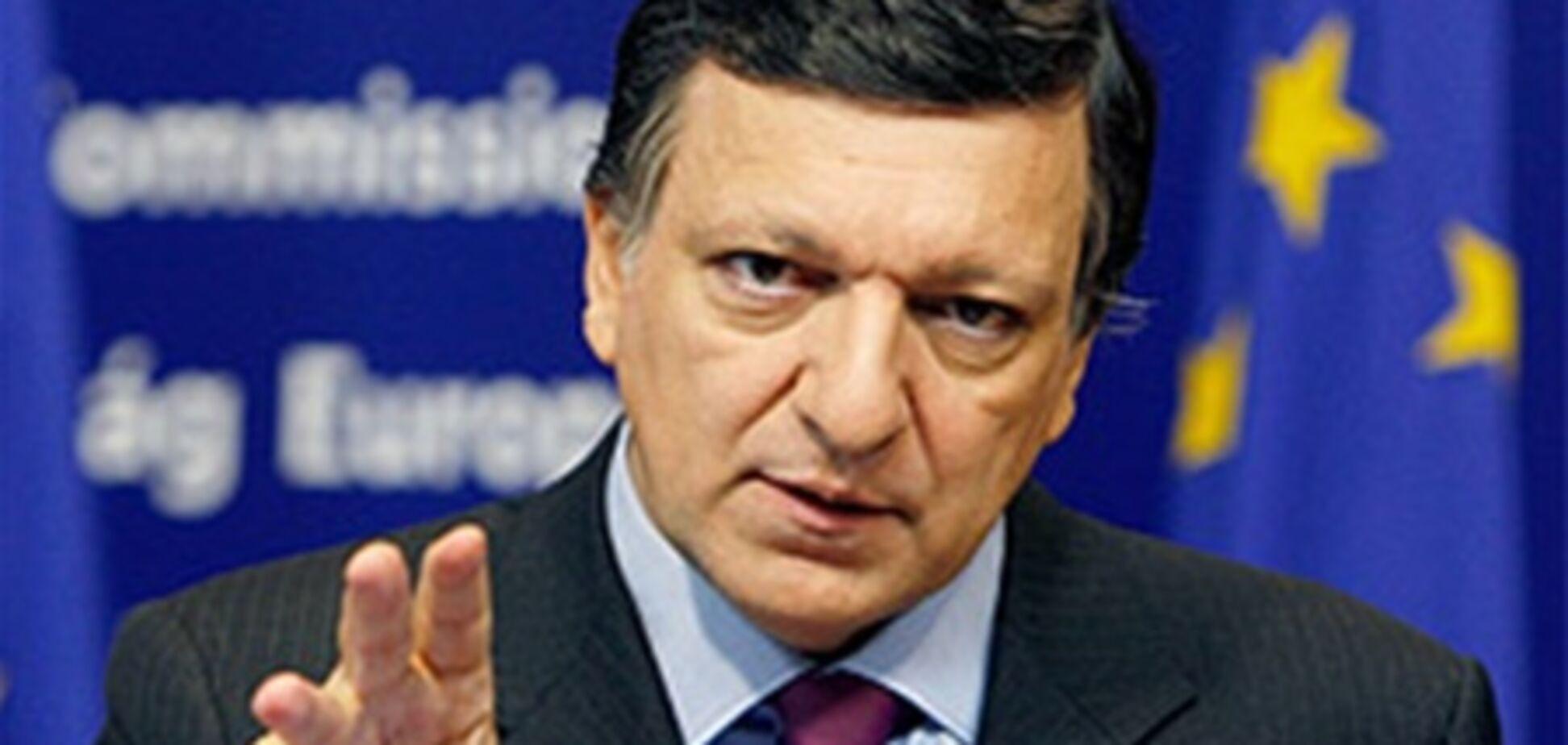 'Проблемные' страны ЕС получили отсрочку
