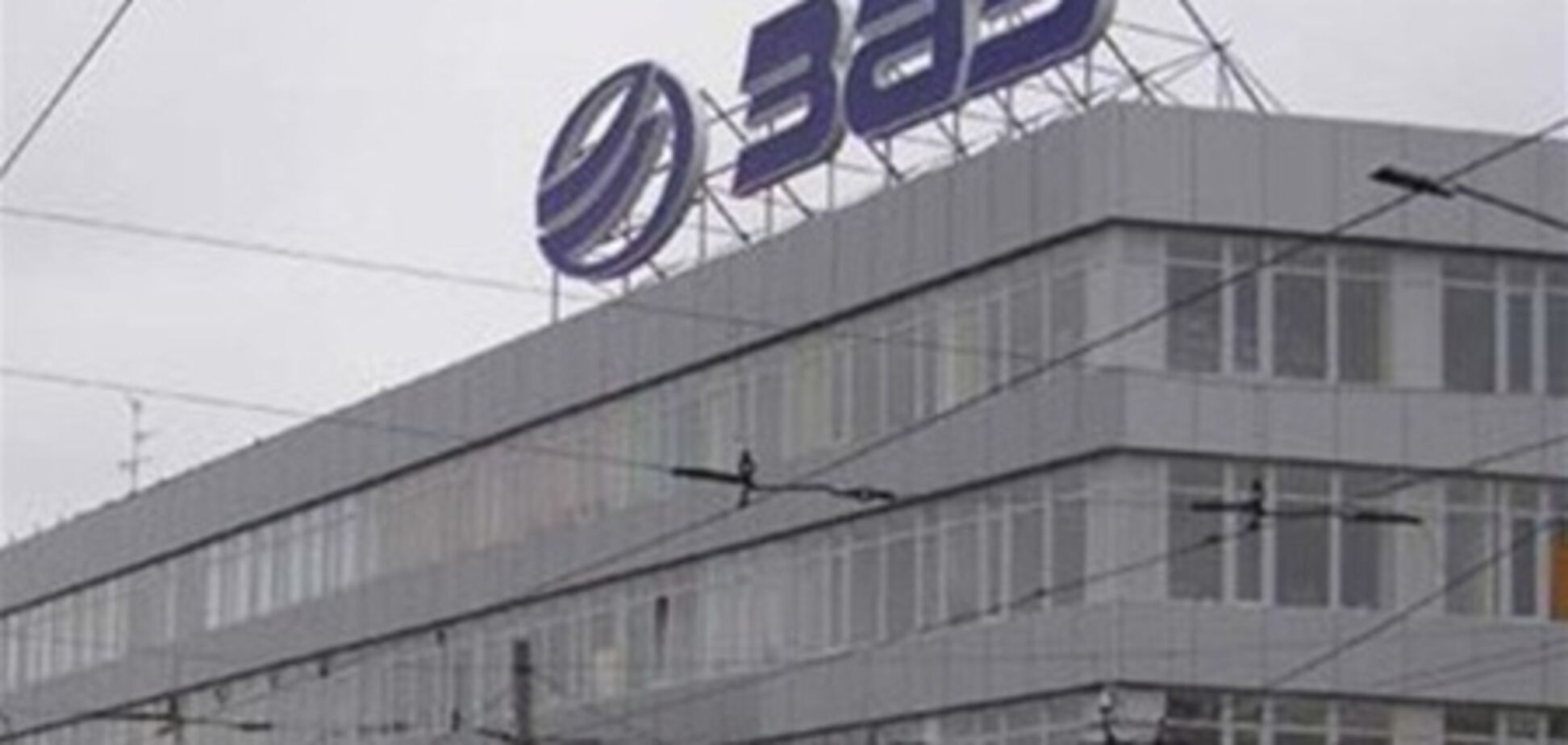 На ЗАЗе планируют собирать Opel и Chevrolet