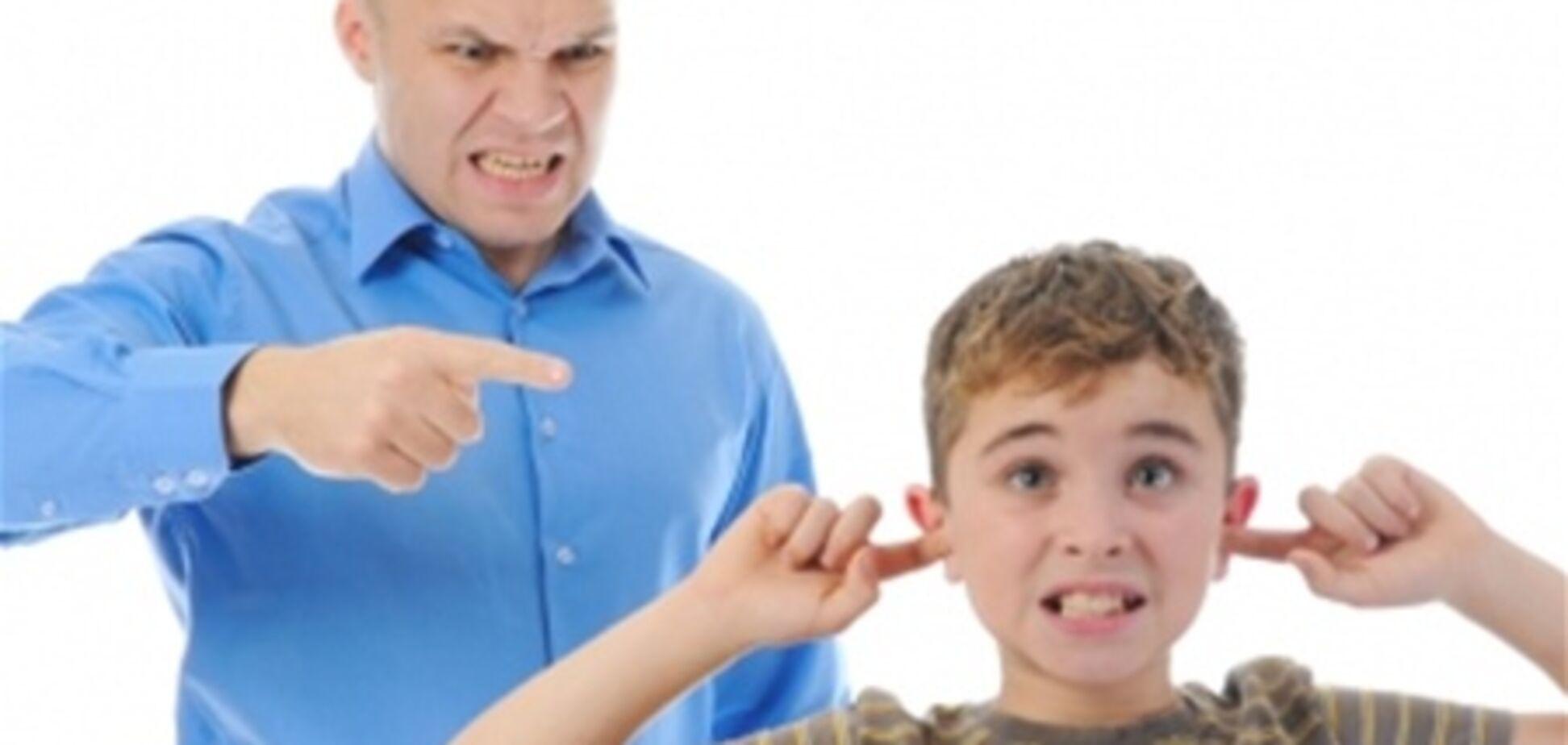 5 способов правильно наказать ребенка