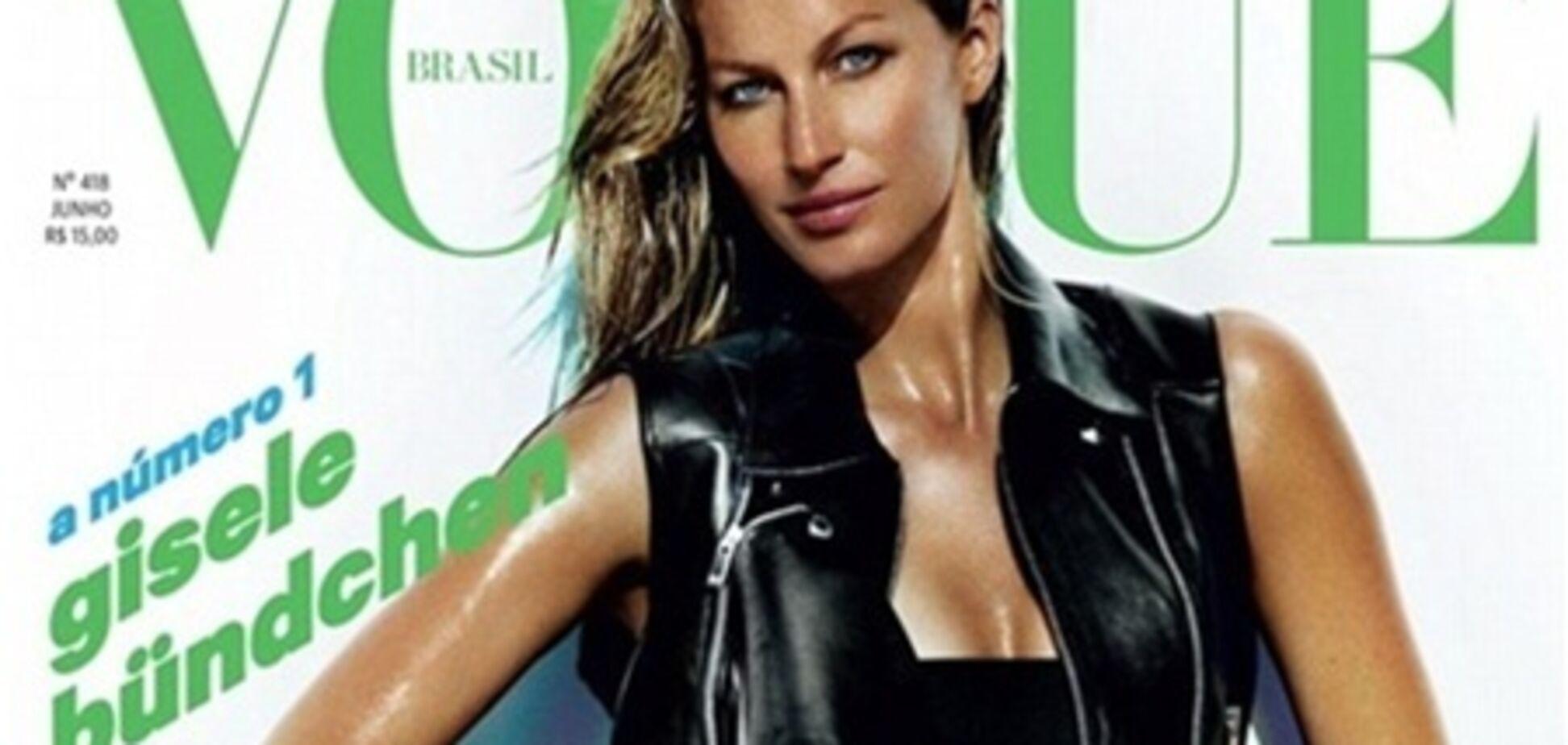 Жирная Жизель Бундхен лоснится для Vogue