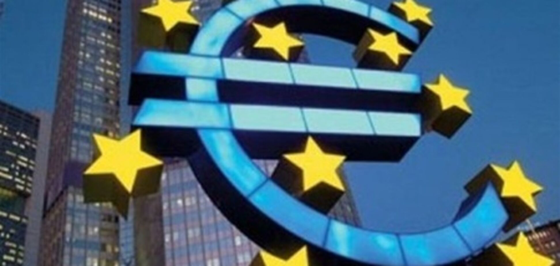 ЕЦБ заявил о стабилизации экономики