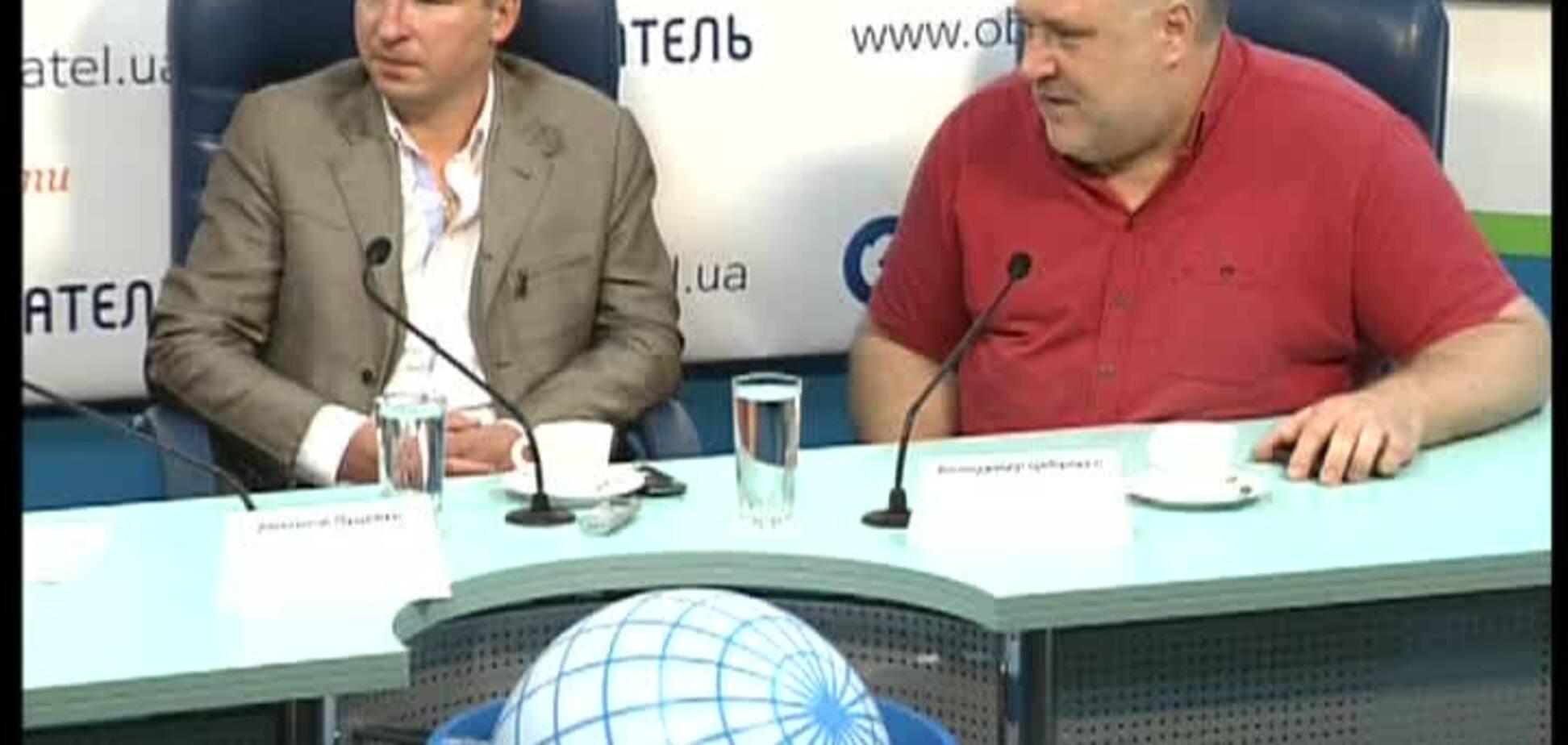 Эксперты о мелком антироссийском укольчике Свободы