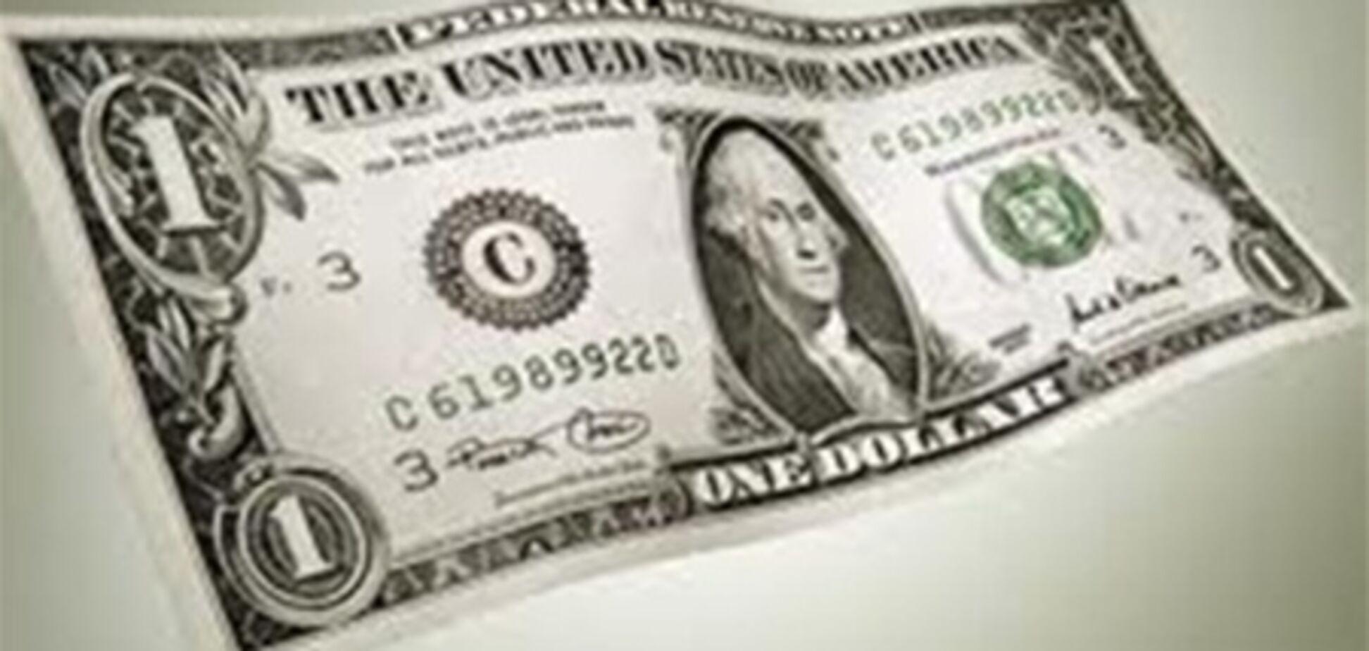 Доллар подешевел на мировом рынке, 30 мая 2013