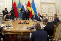 Украина между ТС и ЕС