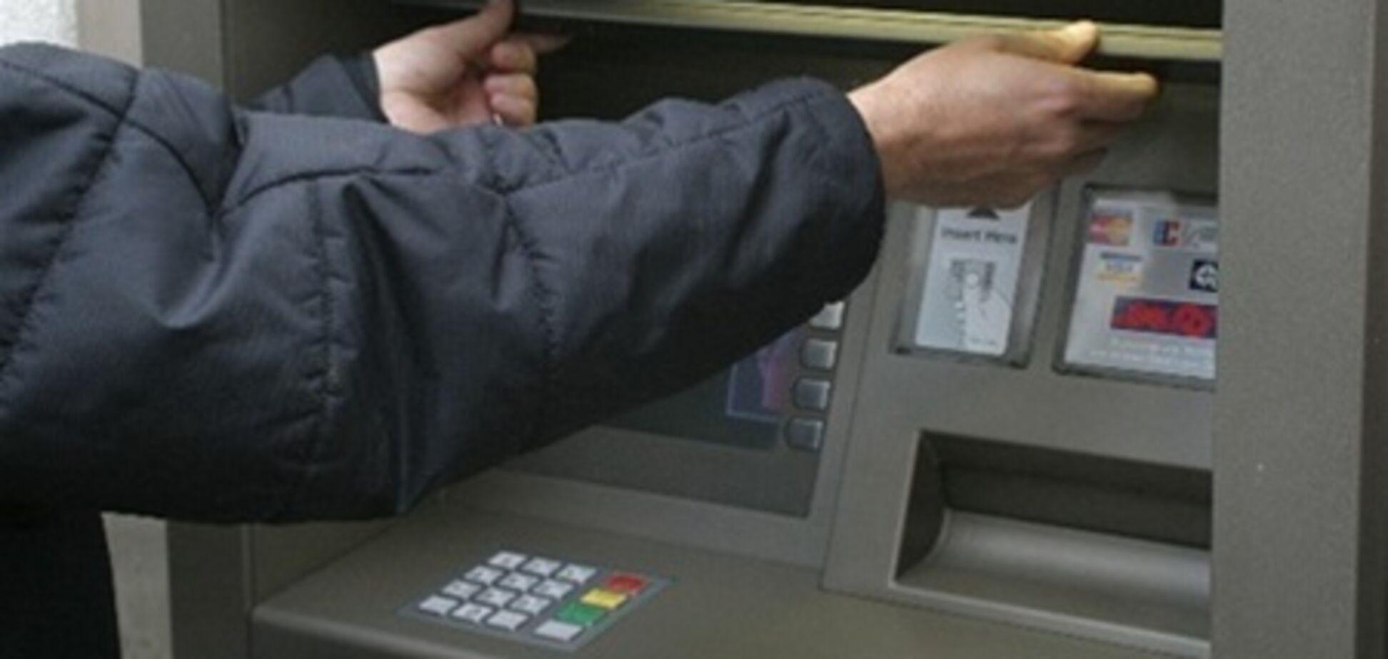 Украинские банкоматы оказались под угрозой взломов