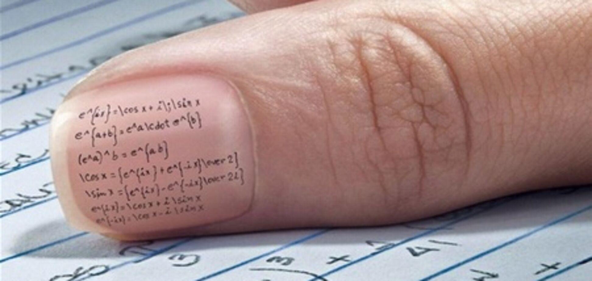 5 самых хитроумных способов списать на экзамене