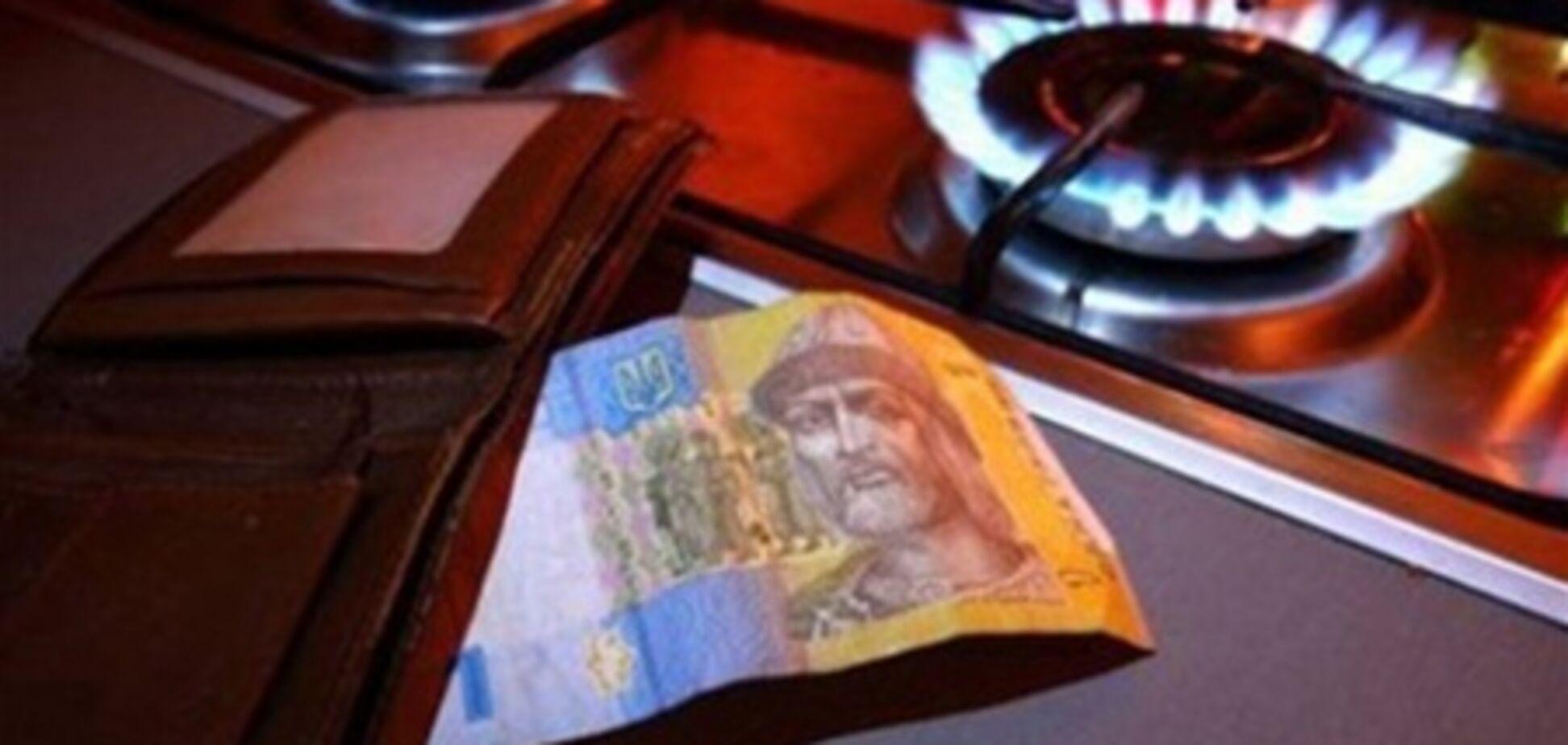 Повышение тарифов на газ затормозит экономический рост - эксперт