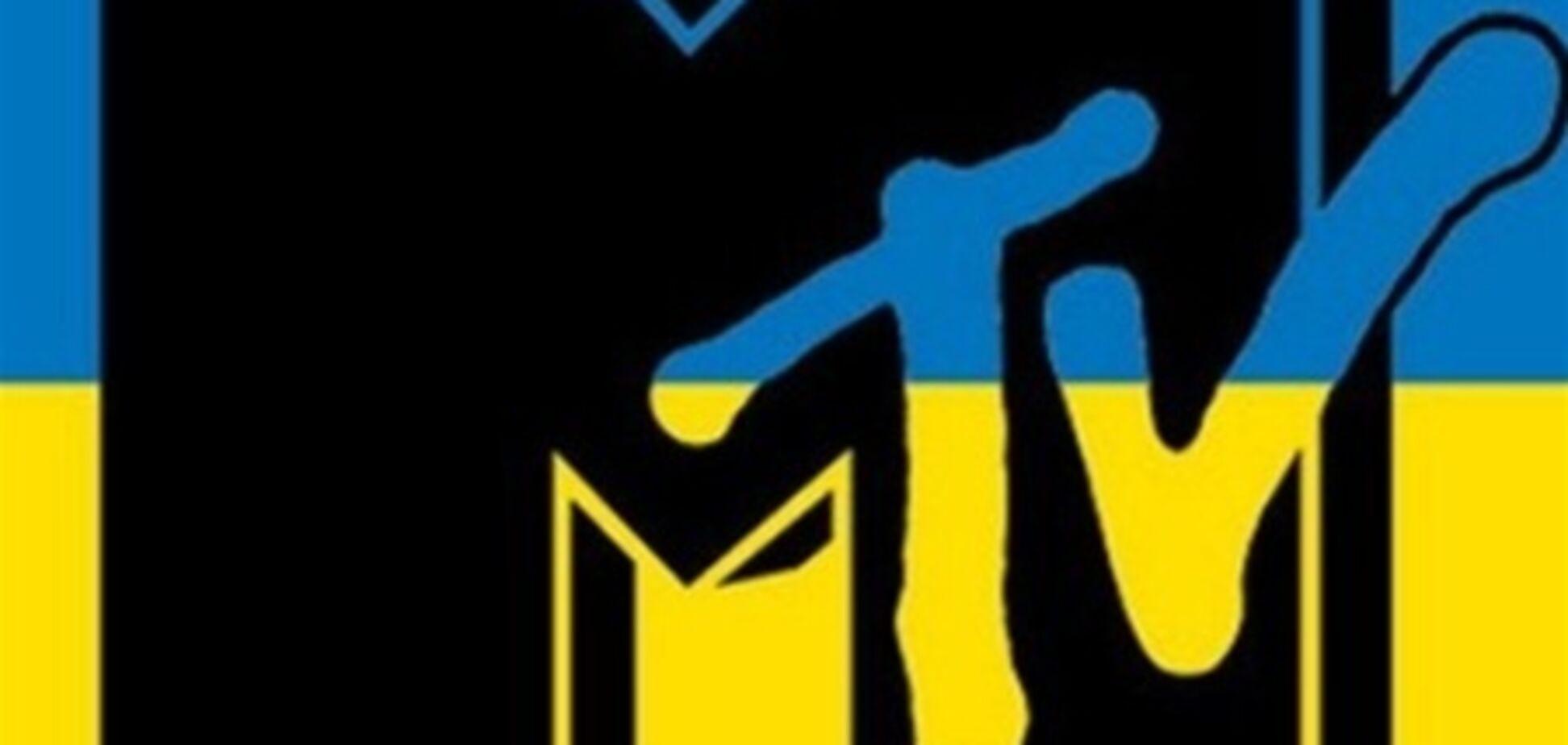 Телеканал MTV Ukraine закрывается