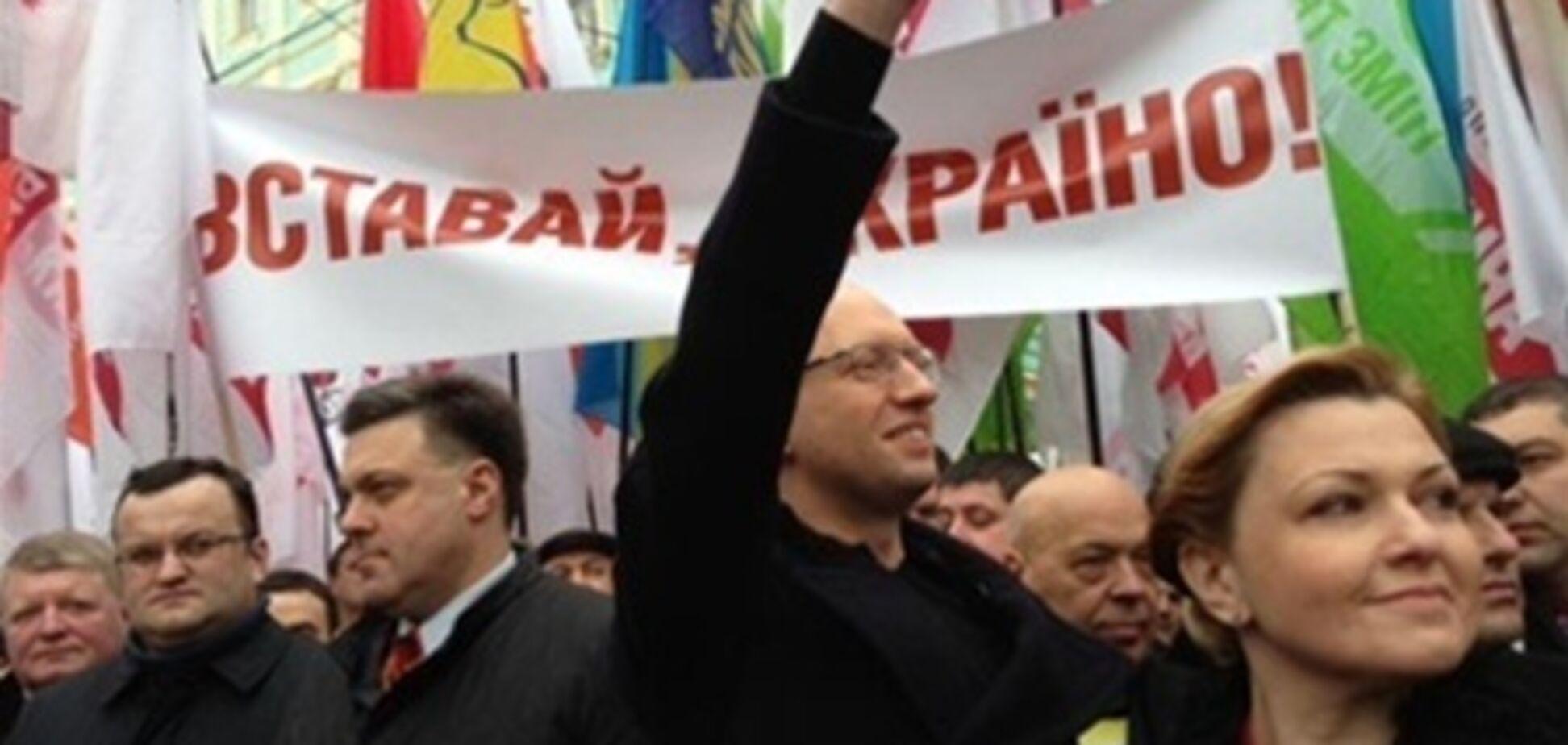 Яценюк: донецкие телеканалы отказались анонсировать 'Вставай, Украина!'
