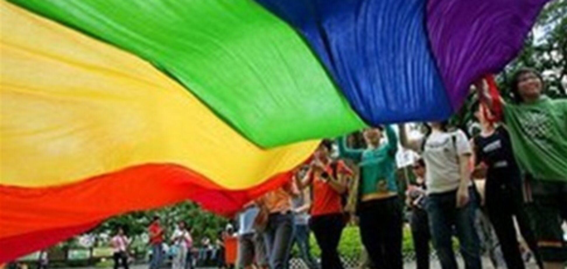 HRW призывает Украину пресекать насилие в отношении геев