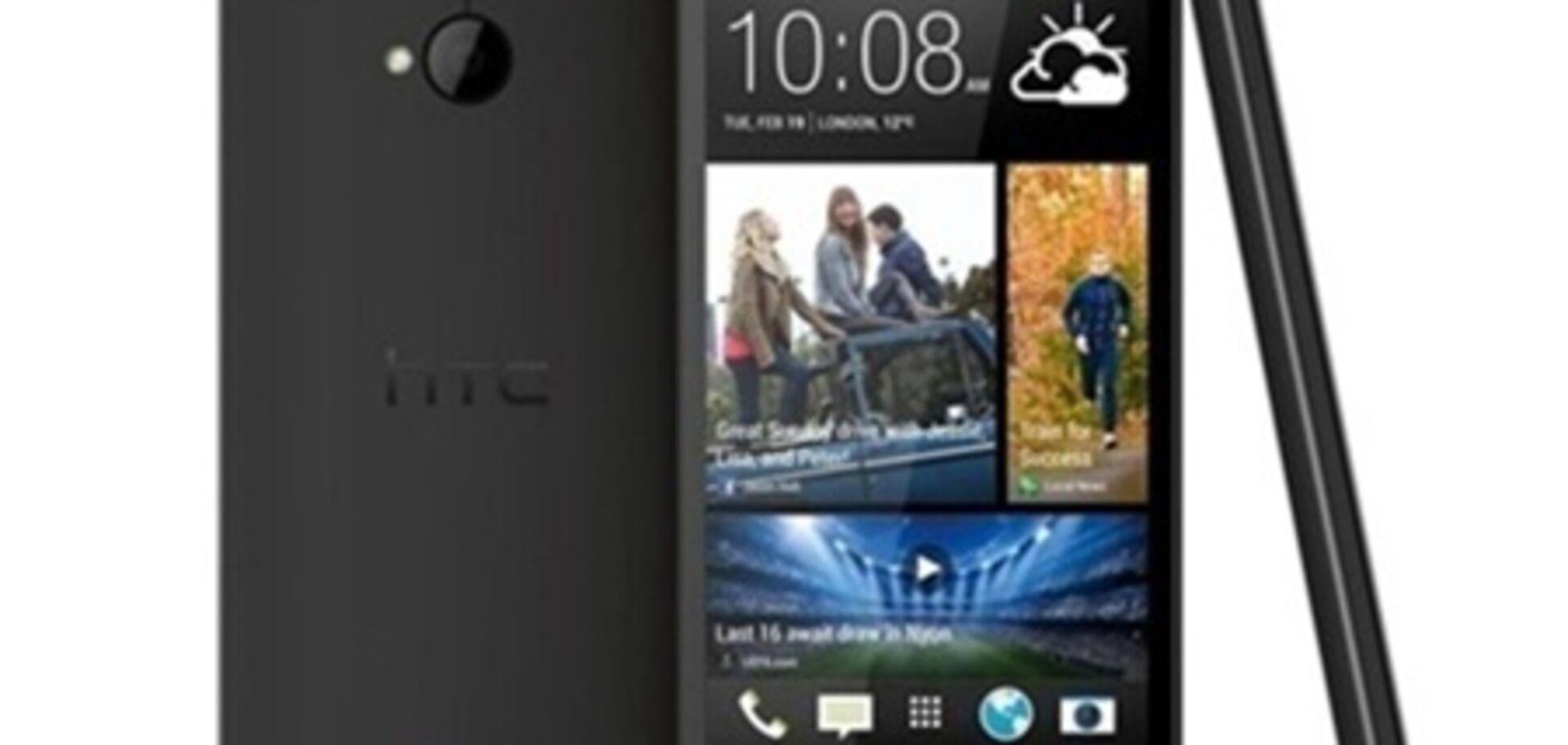 Смартфон HTC One станет 'гуглофоном'