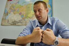 Коли посадять Навального?