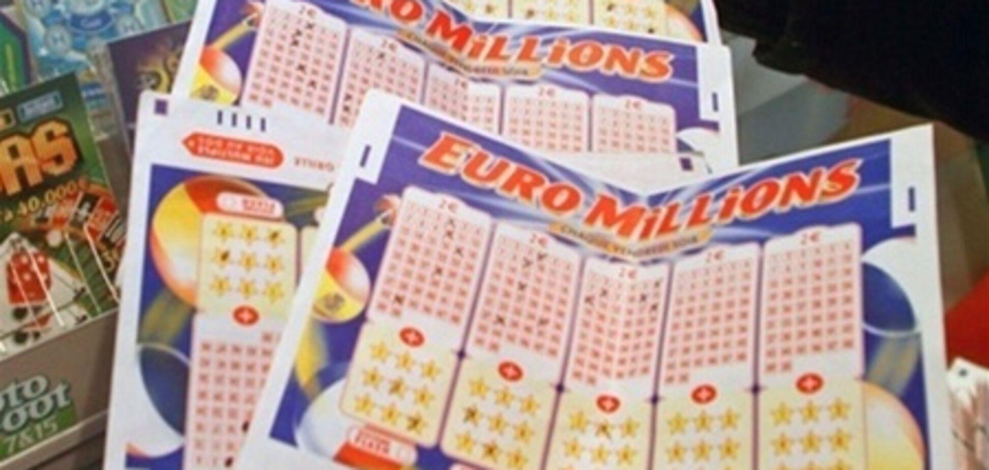 Англичанин выиграл в лотерею €95 млн