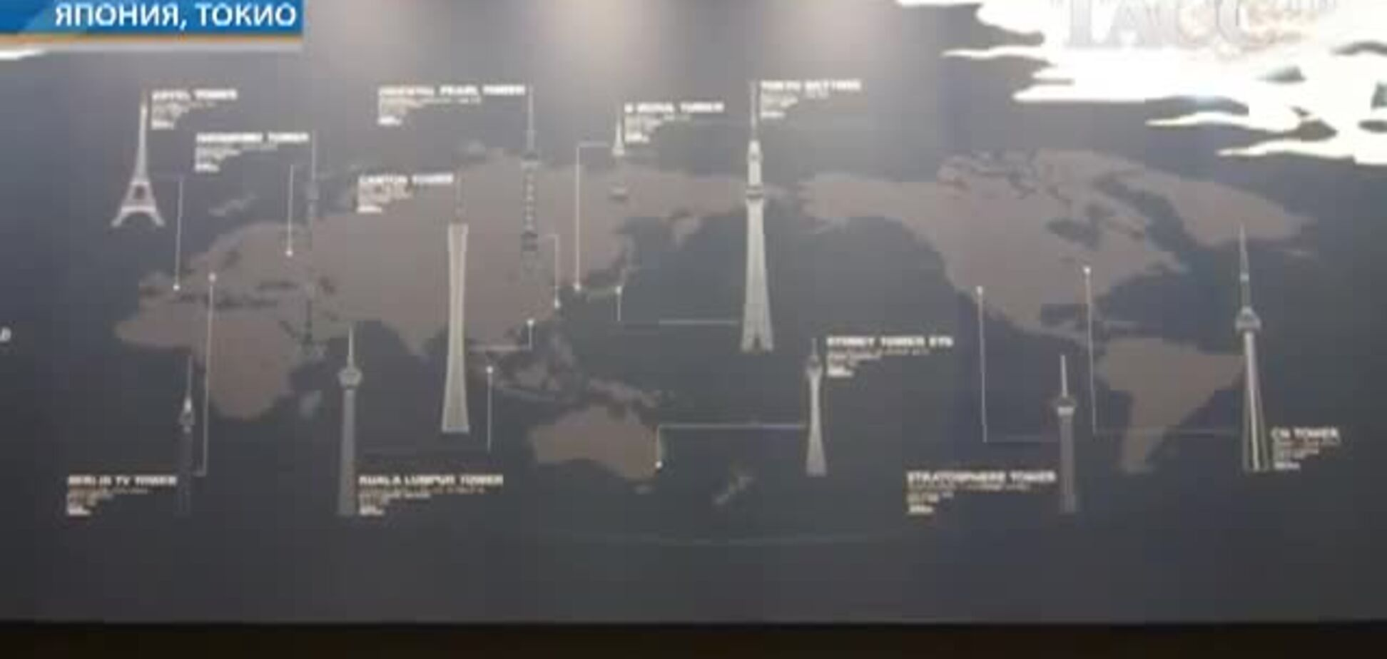 В Японии открылась самая высокая в мире телебашня