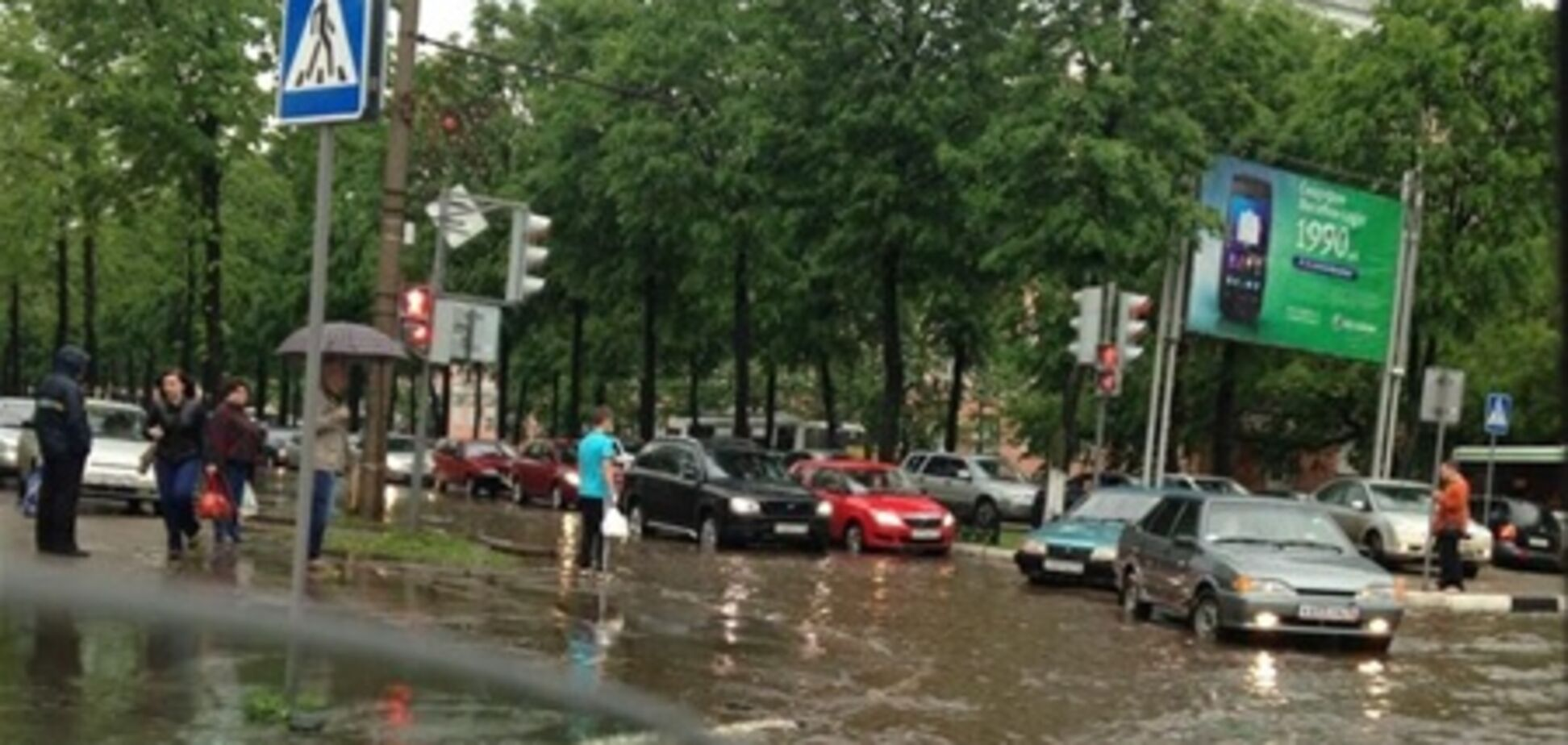 Потоп в Ярославле