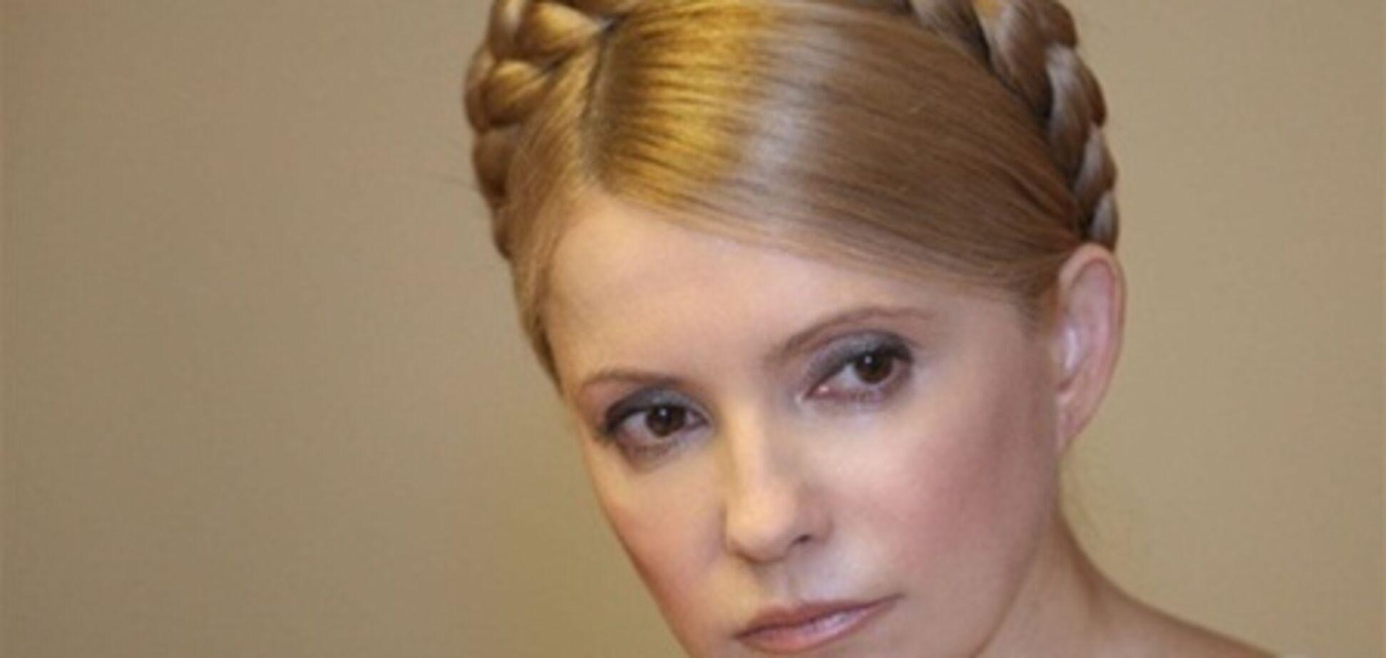 В 'Батьківщині' по-разному отреагировали на призывы Тимошенко