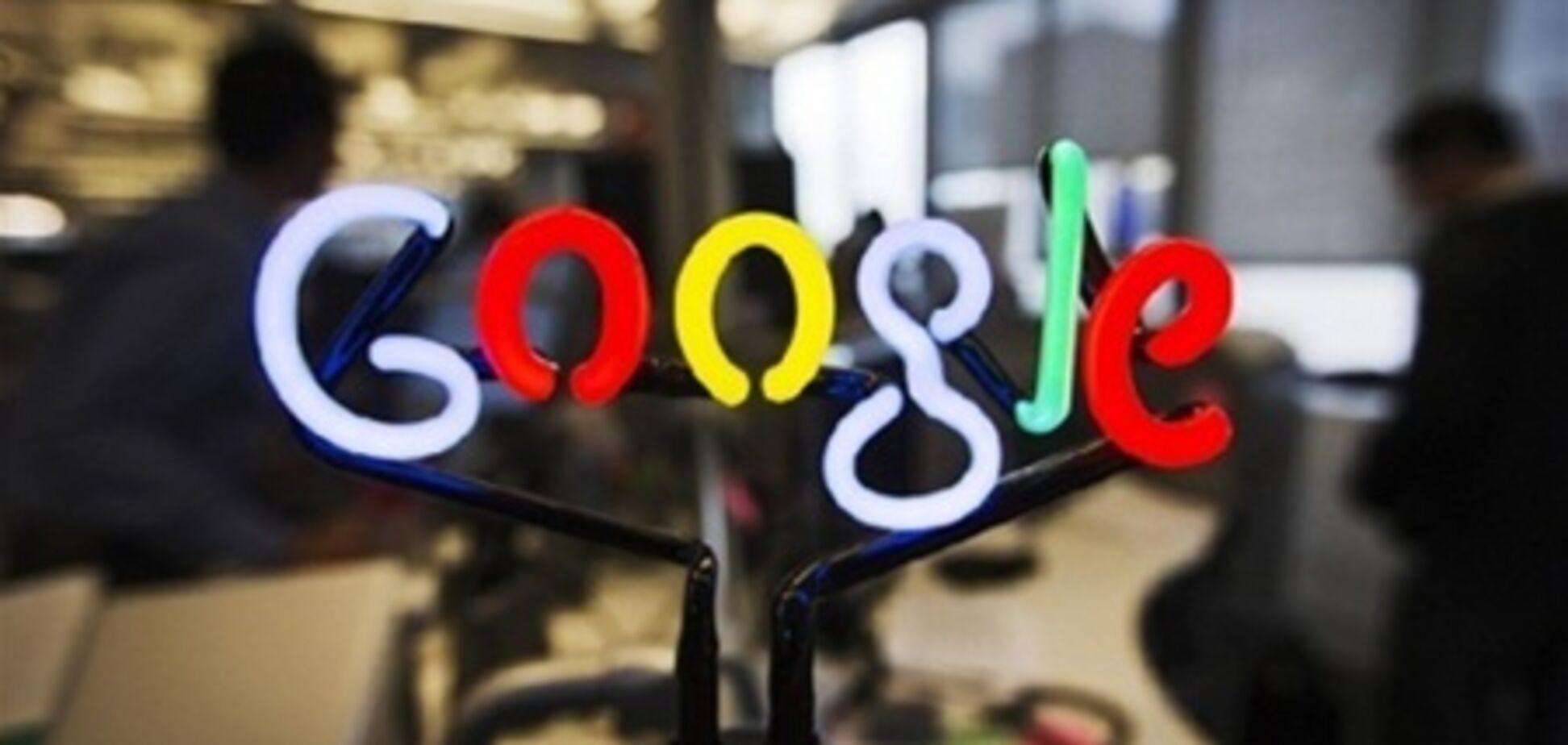 Google стал крупнейшей медиакорпорацией