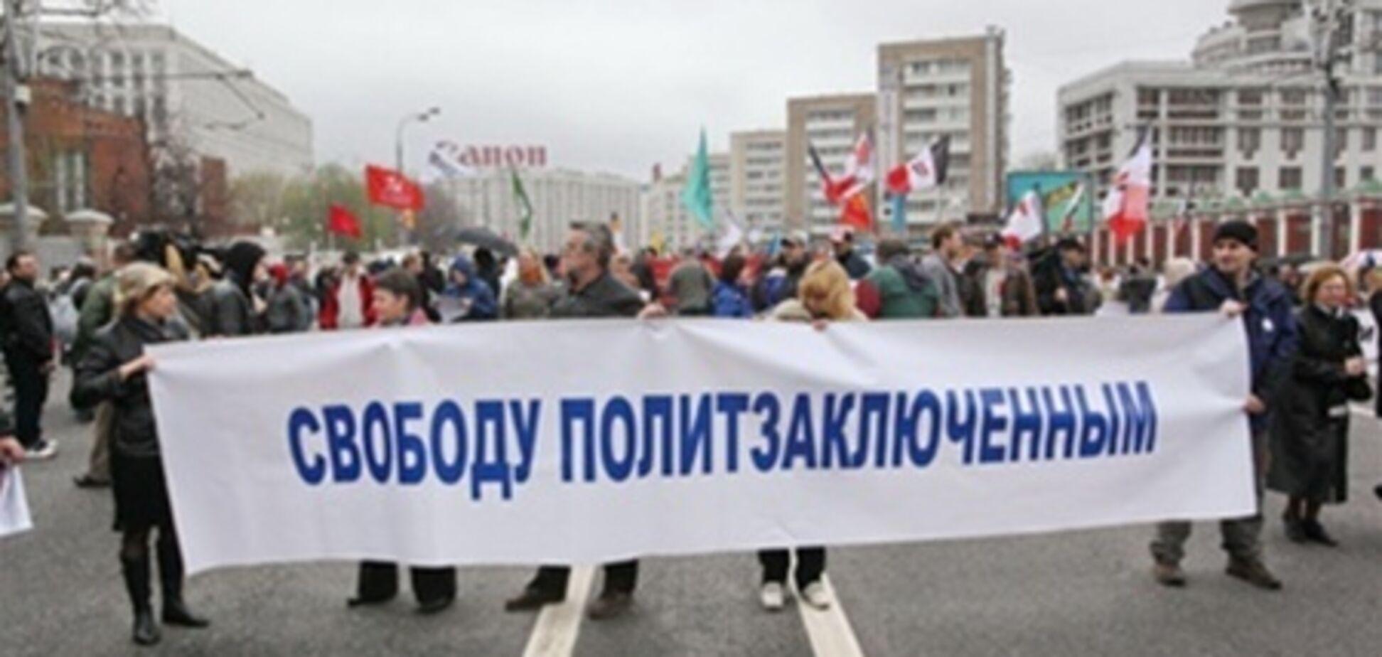 Власти согласовали протестную акцию в центре Москвы 12 июня